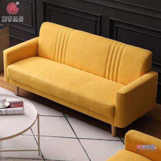 雙人沙發布藝沙發小戶經濟型雙人簡易出租房臥室陽臺服裝店兩人沙發款