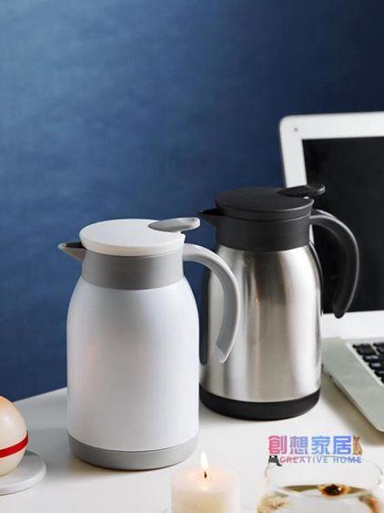 保溫壺家用304不銹鋼戶外小型北歐便攜車載大容量暖壺熱水瓶水壺
