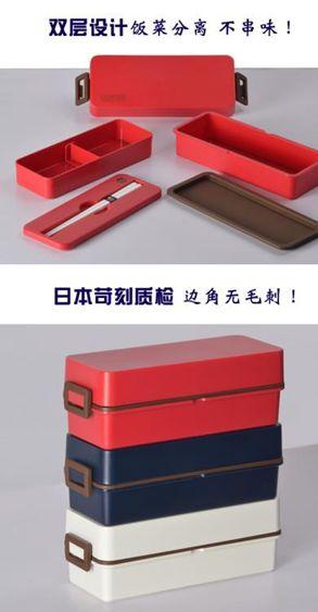 便當盒日本ASVEL雙層飯盒便當盒日式餐盒可微波爐加熱塑料分隔午餐男女