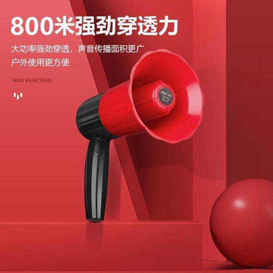 擴音器先科手持高音喊話擴音器地攤叫賣可錄音便攜式充電買菜喇叭揚聲器