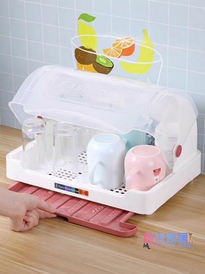 杯架放水杯架子的置物架茶收納盒家用玻璃托盤防塵有蓋瀝水架掛架創意