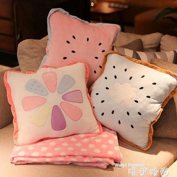 抱枕抱枕被子兩用辦公室靠背墊靠枕三合一空調被午休枕頭神器午睡毯子