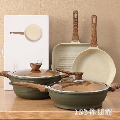 平底鍋不粘鍋燃氣灶適用電磁爐通用麥飯石白色不沾烙餅不粘小煎鍋AW17105