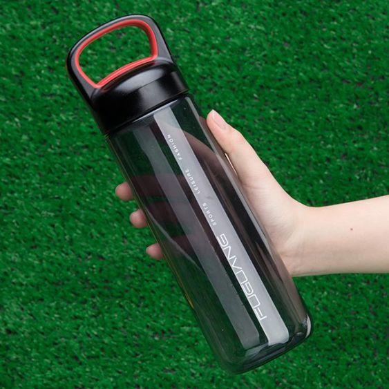 隨手杯運動水杯700ml大容量便攜塑膠健身杯子學生耐摔隨手杯太空杯