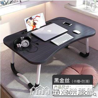 筆記本電腦桌床上可摺疊懶人小桌子做桌寢室用學生宿舍神器書桌