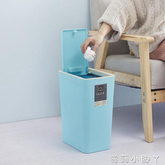 垃圾桶衛生間帶蓋家用拉客廳臥室創意長方形廁所大號有蓋廚房按壓NMS
