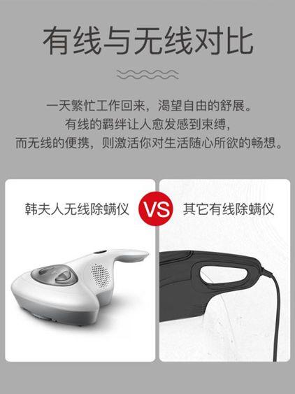 韓夫人無線除?儀家用床上手持紫外線殺菌床鋪吸?蟲吸塵器小型220VNMS