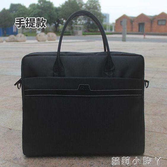 公事包手提多層拉鏈大容量帆布袋文件袋公文包事務包防震辦公會議資料袋