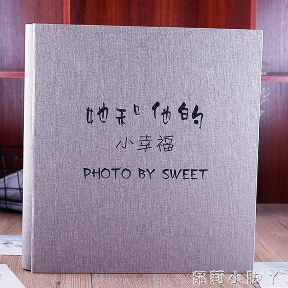 相冊麻紋皮革6寸4R插頁式家庭大容量本影集紀念冊情侶相簿文藝