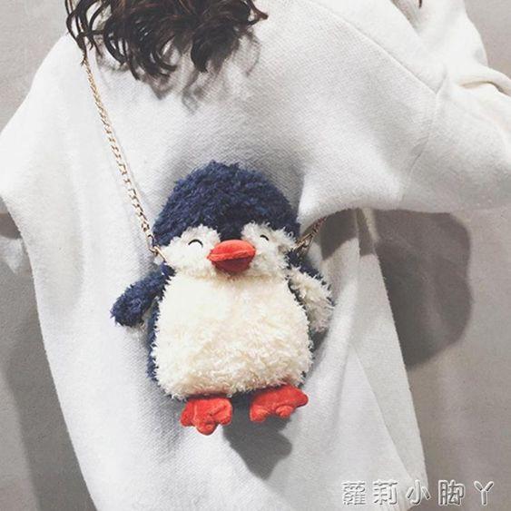 斜背包卡通毛絨?條小包包女可愛企鵝手機包新款韓版單肩側背包