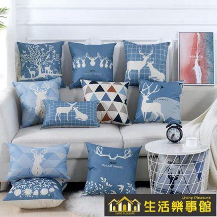 北歐鹿飄窗抱枕布藝亞麻靠墊沙發腰靠背辦公室腰枕套含芯長條靠枕
