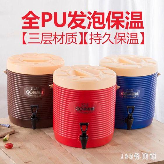 奶茶桶大容量商用保溫桶奶茶店不銹鋼果汁豆漿飲料桶開水桶涼茶桶LB18092