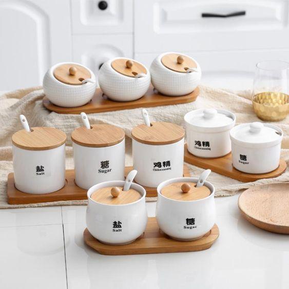 陶瓷調料盒套裝家用玻璃調味罐組合裝辣椒糖鹽罐北歐廚房調味料瓶