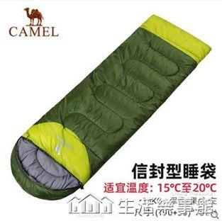 駱駝露營成人戶外旅行大人單人雙人便攜式秋冬季加厚保暖防寒睡袋