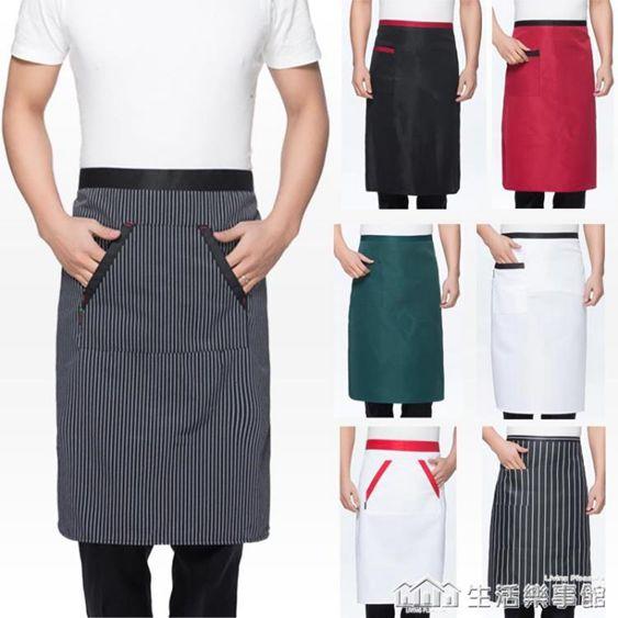 廚師半身圍裙男女廚房後廚烘焙蛋糕房防油污圍裙烹飪專用工作圍腰