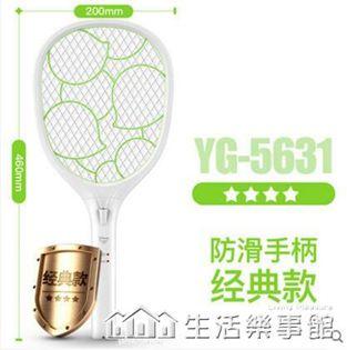 電蚊拍充電式家用強力電蒼蠅拍超強驅蚊電文蚊拍器電子滅蚊拍