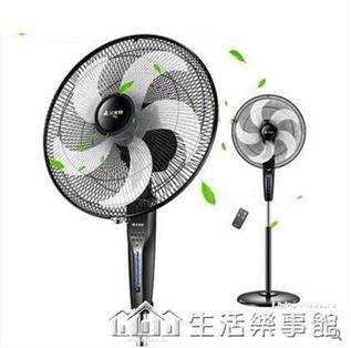電風扇落地扇家用五葉遙控立式宿舍大風力靜音節能工業電扇220v