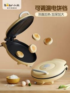 小熊電餅鐺家用雙面加熱加深加大煎餅鍋薄餅機迷你小型烙餅鍋神器