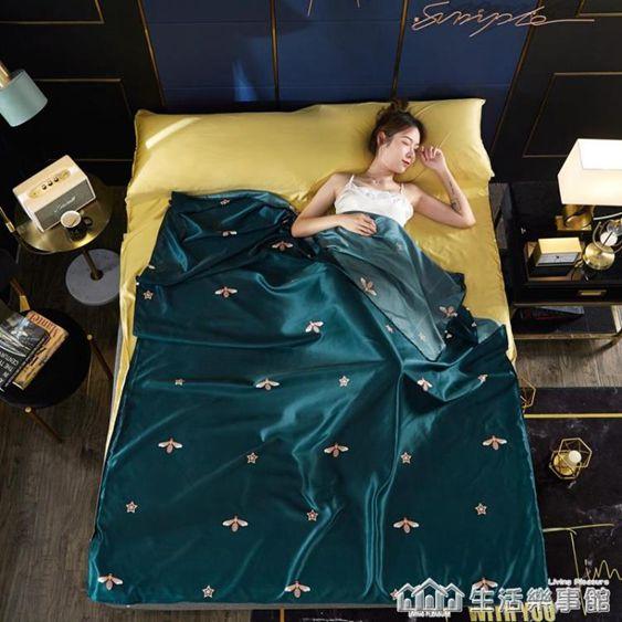 酒店隔臟睡袋大人出差雙人旅行神器住賓館水洗真絲床單被套便攜式