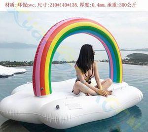 沙灘彩虹坐騎浮排水上充氣浮床游泳圈成人網紅泳池派對水上玩具