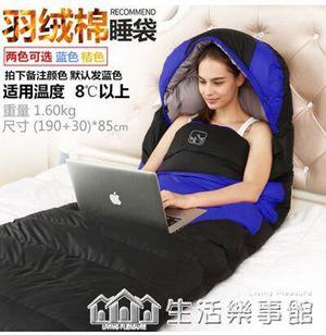 駱駝羽絨睡袋冬季大人戶外零下10度旅游單人露營加厚防寒鴨絨睡袋