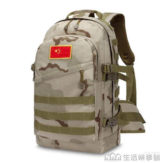 防水登山包旅行背包男戶外雙肩包旅游背包多功能包迷彩背包大容量