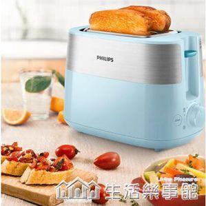 烤面包機家用早餐機全自動多功能吐司片多士爐小型烤箱土司220v名購居家