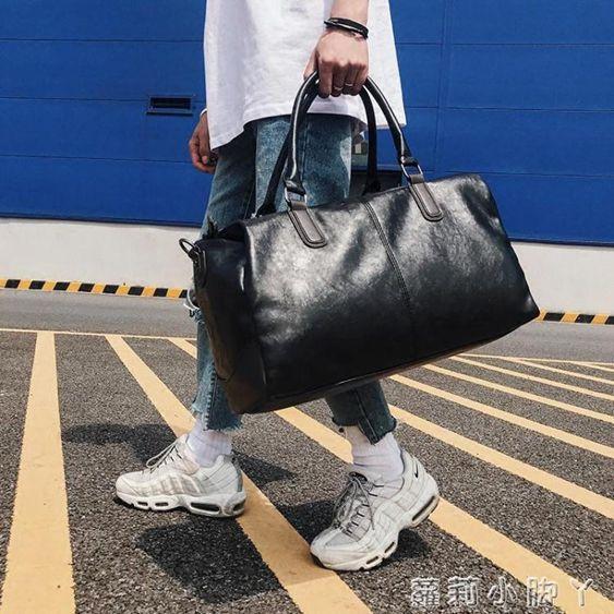 旅行袋新款韓版男包皮質健身包手提包時尚休閒戶外旅行包行李包大包潮