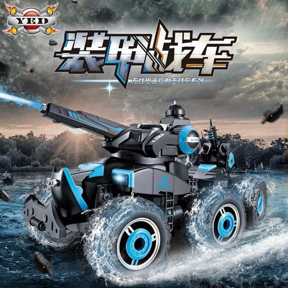 遙控汽車超大號充電動六輪坦克越野攀爬戰車大腳射水男孩玩具車NMS
