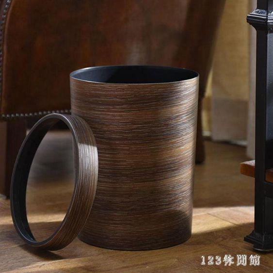 家用垃圾桶復古仿木紋創意客廳廚房衛生間紙簍塑料帶壓圈無蓋大號LB19619