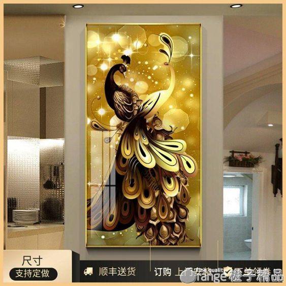 輕奢玄關裝飾畫豎版過道走廊墻面掛畫簡約客廳晶瓷壁畫風水金孔雀