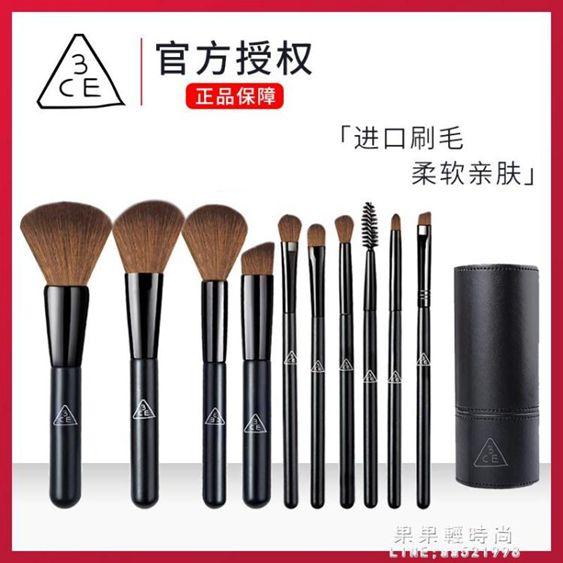 3CE化妝刷套裝眼影刷高光修容散粉腮紅粉底刷眉唇刷全套彩妝刷子