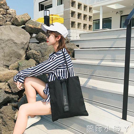 帆布袋帆布包女單肩文藝簡約小清新森系學生韓版原宿黑色新款