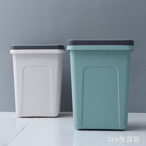 家用垃圾桶客廳創意大號帶蓋簡約塑料垃圾箱廚房衛生間收納桶有蓋LB19629
