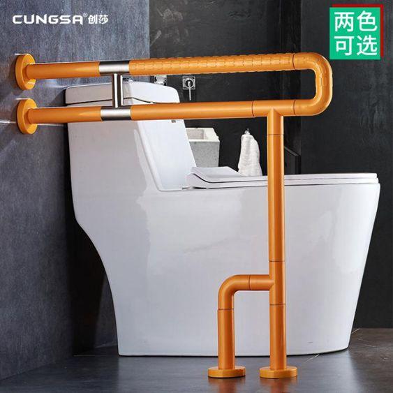 馬桶扶手老人安全扶手殘疾人廁所扶手馬桶扶手架廁所坐便起身器NMS