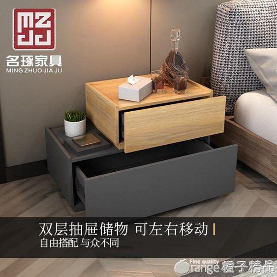 現代簡約床頭櫃北歐迷你床邊儲物置物收納個性小櫃子多功能臥室窄