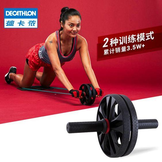 健身輪健腹輪腹肌輪男女士初學者家用健身器材收腹CRO