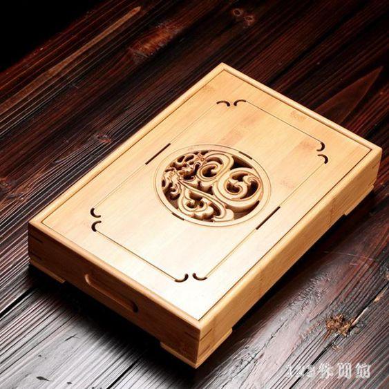 茶盤竹子托盤一人家用客廳竹制茶盤簡約小號功夫茶具茶臺儲水式長方形LB16930