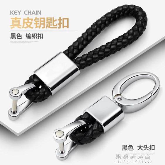鑰匙扣5系GT525li1系3系320li7系X1X3X4X5X6真皮車用鑰匙鏈圈