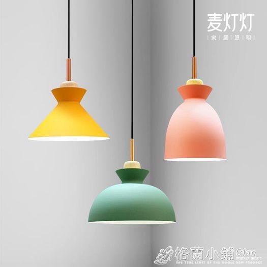 北歐現代簡約餐廳燈具原木創意個性吧臺咖啡廳餐館馬卡龍