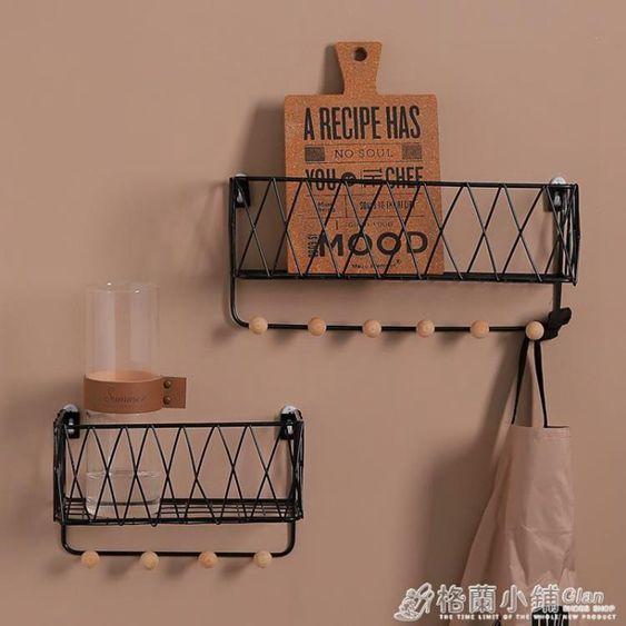 置物架掛鉤壁掛衣帽鉤牆面隔板臥室牆上置物架掛式收納籃免釘