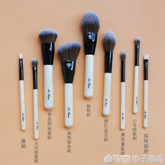 熊先森白色系化妝刷套裝全套散粉修容粉底高光眼影刷初學者專業