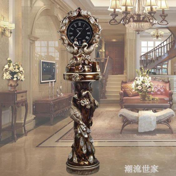 歐式落地鐘美式客廳靜音創意孔雀大座鐘別墅擺件大鐘裝飾立鐘鐘錶MBS
