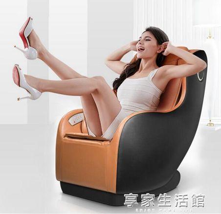 按摩椅老人家用全自動全身小型4D揉捏多功能按摩器部腰部肩部