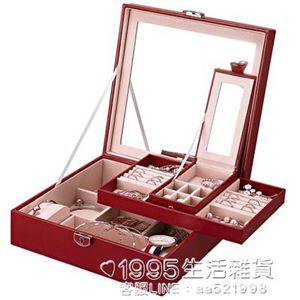 首飾盒歐式木質首飾盒韓版公主戒指項?耳釘化妝盒帶鏡帶鎖飾品收納盒
