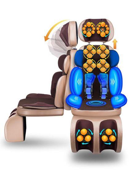 按摩椅豪華按摩椅腰部背部家用全身全自動揉捏按摩器老人小型墊簡易