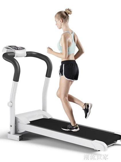百派跑步機家用款小型折疊室內簡易電動超靜音多功能健身房專用MBS