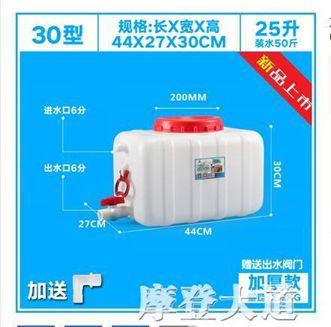 加厚大號塑料臥式水桶蓄水塔大容量儲水箱噸桶200L升0.5/1/2/3噸【雙12購物節特惠】