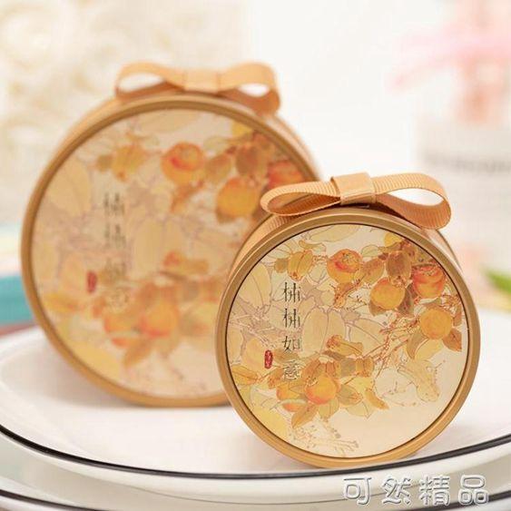 新款喜糖盒子鐵盒圓形結婚抖音糖盒創意婚禮中國風糖果禮盒