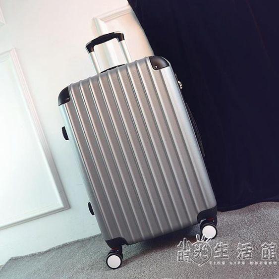 男士拉桿箱學生旅行箱24行李箱男潮韓版個性青年密碼箱皮箱子20寸WD